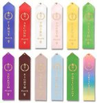 Peaked Classic Award Place Ribbon Bowling Award Trophies